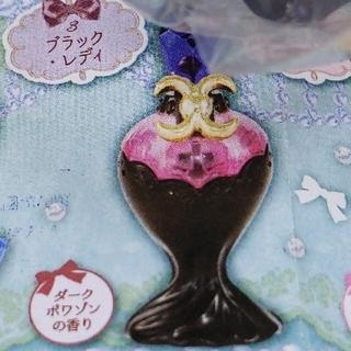 セーラームーン(セーラームーン)の美少女戦士セーラームーン プリズムパフュームボトル2 ブラックレディ 25th(その他)
