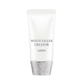 ALBION - アルビオン ホワイトフィラー クリエイター