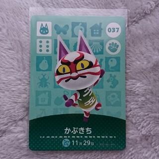 Nintendo Switch - あつ森 amiibo アミーボ カード かぶきち
