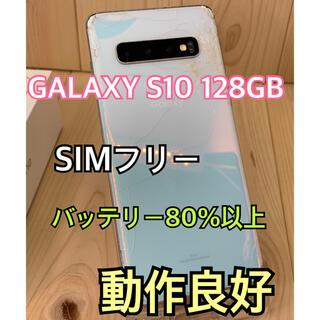 Galaxy - 【動作良好】Galaxy S10 128 GB プリズムブルー SIMフリー