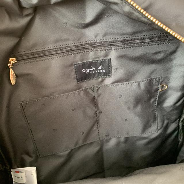 agnes b.(アニエスベー)の残り1点 アニエスベー   リュック バッグパック 新品 レディースのバッグ(リュック/バックパック)の商品写真