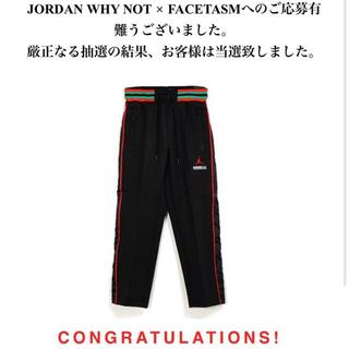 ファセッタズム(FACETASM)のJORDAN WHY NOT × FACETASM  TRK PANTS 黒(ジャージ)