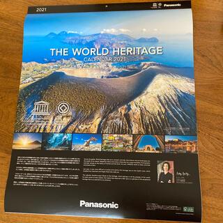 パナソニック(Panasonic)のPanasonic 世界遺産カレンダー2021(カレンダー/スケジュール)