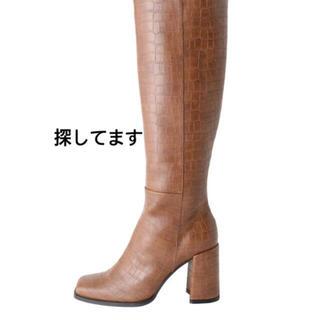 エヴリス(EVRIS)のブーツ(ブーツ)