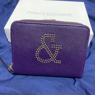 ピンキーアンドダイアン(Pinky&Dianne)のPINKY&DIANNE 折り財布 パープル 紫(財布)