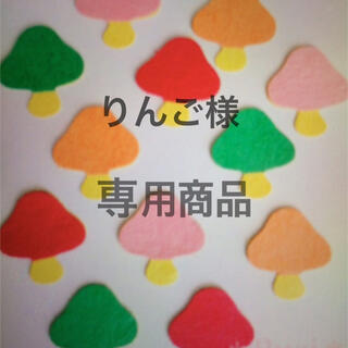 りんご様☆専用商品 Rueiaクラフトパンチ(アルバム)