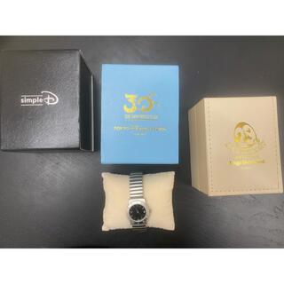 Disney - 希少 美品 4点ディズニーアニバーサリー腕時計(箱付き)