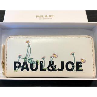 PAUL & JOE - 【新品未使用】ポールアンドジョーアクセソワ 長財布