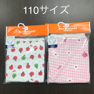 ホットビスケッツ(HOT BISCUITS)のミキハウスHB可愛い女の子ショーツ2枚セット110サイズ(パンツ/スパッツ)