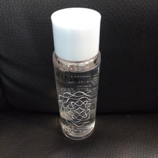 ソフィーナ(SOFINA)のソフィーナボーテ 高保湿化粧水 しっとり 30ml(サンプル/トライアルキット)