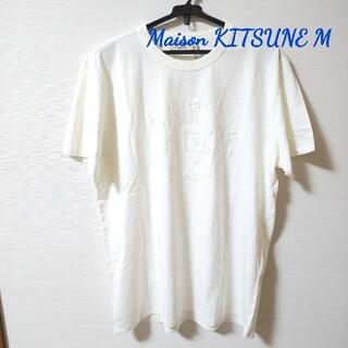 MAISON KITSUNE' - 【新品】Maison KITSUNE キナリ Tシャツ M