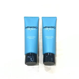アリミノ(ARIMINO)の【新品・未使用】アリミノ メン フリーズキープ グリース 100g【2本セット】(ヘアワックス/ヘアクリーム)