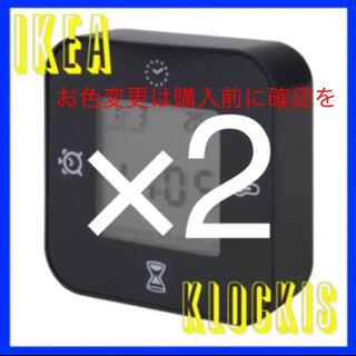 ♢廃番カラー♢ IKEA KLOCKIS 多機能時計 ブラック  2つ