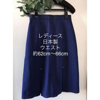 レディース フレア タック デザイン スカート