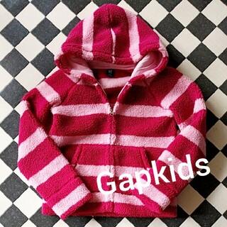 ギャップキッズ(GAP Kids)のGAPkids★かわいいアウター150160(ジャケット/上着)