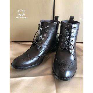 ヒミコ(卑弥呼)の卑弥呼 レースアップ レインブーツ ブラウン Mサイズ アンティーク加工(レインブーツ/長靴)