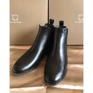 ヒミコ(卑弥呼)の卑弥呼 サイドゴア レインブーツ 黒 Sサイズ(レインブーツ/長靴)