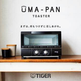 タイガー(TIGER)のオーブン トースター うまパンKAE-G13NK マットブラック(調理機器)