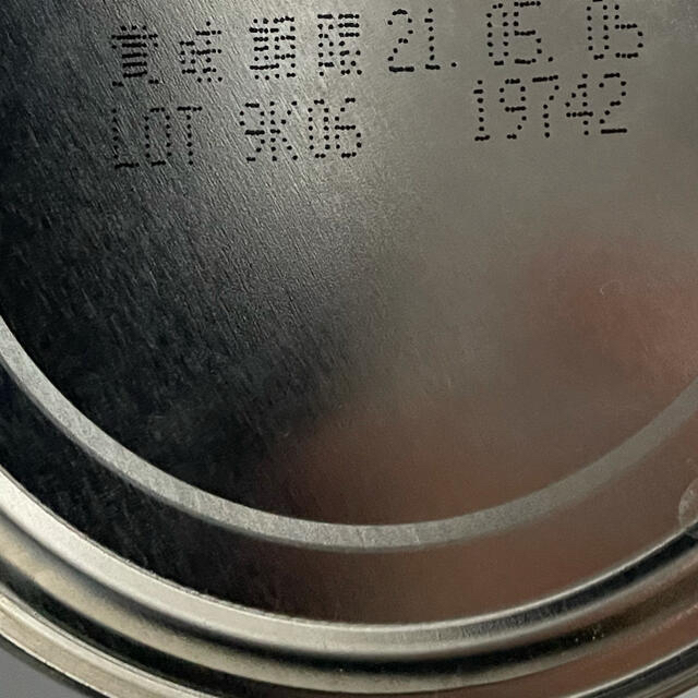 粉ミルク アイクレオ バランスミルク  320g キッズ/ベビー/マタニティの授乳/お食事用品(その他)の商品写真