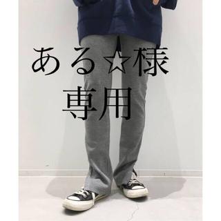 L'Appartement DEUXIEME CLASSE - アパルトモン Wool Zip Leggings ウール ジップ レギンス 美品