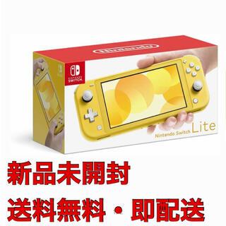 Nintendo Switch - Nintendo Switch lite 任天堂スイッチライト LITE イエ…