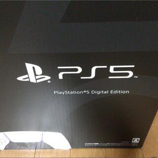 プレイステーション(PlayStation)の【新品未開封】【納品書添付】PlayStation5 本体デジタルエディション(家庭用ゲーム機本体)