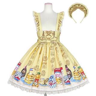 Angelic Pretty - Angelic Pretty Honey CakeカフェSet 新品
