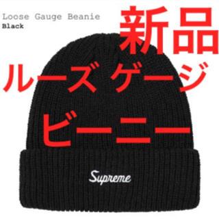 Supreme - 20AW SUPREME LOOSE GAUGE BEANIE BLACK