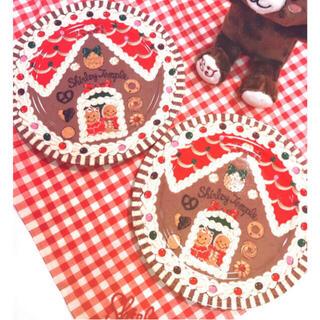 シャーリーテンプル(Shirley Temple)のシャーリーテンプル ノベルティ クリスマスフェア お皿 ケーキ皿 2枚セット(食器)
