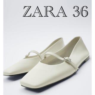 ザラ(ZARA)のZARA ザラ 新品 スクエアトゥレザーバレリーナシューズ 36(バレエシューズ)