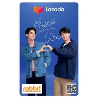 Lazada rabbit card  Bright Win 2gether(アイドルグッズ)