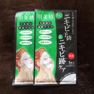 クラシエ(Kracie)の肌美精  うるおい浸透マスクAD アクネ 2枚セット(パック/フェイスマスク)