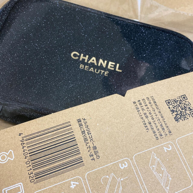 CHANEL(シャネル)の最新 シャネル ポーチ 2020年 クリスマス 限定黒色 レディースのファッション小物(ポーチ)の商品写真