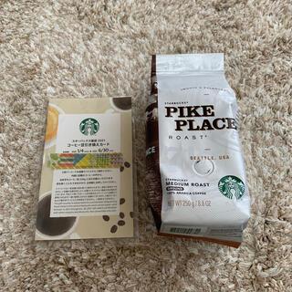 Starbucks Coffee - スタバ 福袋 コーヒー