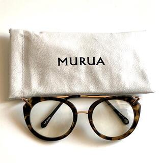 MURUA - MURUA ムルーア 伊達メガネ アイウェア クリアサングラス