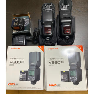 ★超美品 Godox V860II Nikon 2個ストロボ+X1T-Nトリガー