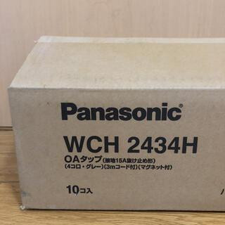 Panasonic - Panasonic OAタップ  WCH2434H  10個
