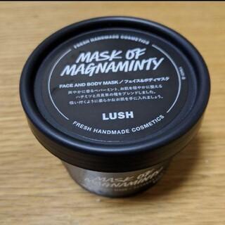 LUSH - LUSH パワーマスク  新品未使用 125g