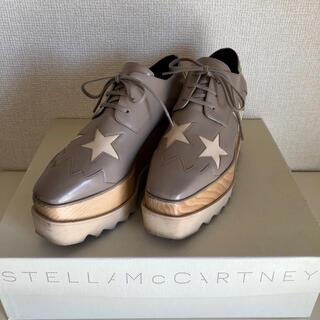 ステラマッカートニー(Stella McCartney)の【Black phantom様専用】ステラマッカートニー  エリスシューズ36(ローファー/革靴)