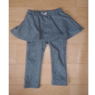 アカチャンホンポ(アカチャンホンポ)の裏起毛スカート付きパンツ サイズ90(パンツ/スパッツ)