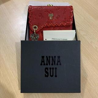 ANNA SUI - 新品 アナスイ 折り財布 送料込み