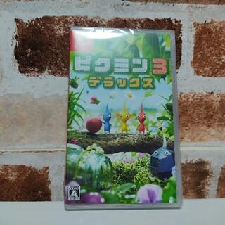 ニンテンドースイッチ(Nintendo Switch)のピクミン3 新品未使用未開封(家庭用ゲームソフト)