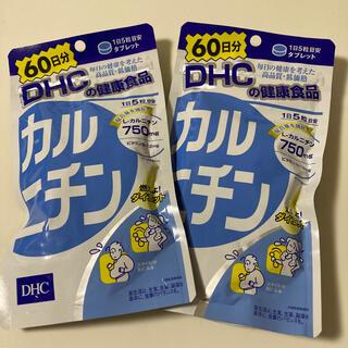 DHC - カルニチン DHC 60日分