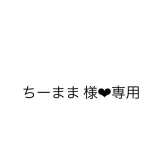 shu uemura - シュウウエムラ ブランクロマライト&ポリッシュクレンジングオイル(ミニサイズ)