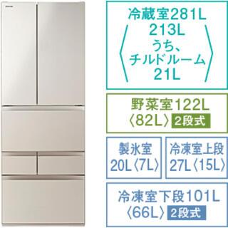 トウシバ(東芝)のTOSHIBA 東芝 GR-S550FH  ファミリー向け6ドア冷蔵庫(冷蔵庫)