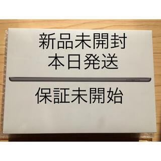アイパッド(iPad)のiPad 第8世代 32GB WiFi 2020年 新品未開封 保証未開始(タブレット)