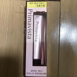 Primavista - プリマヴィスタ 毛穴・色ムラカバー 化粧下地 SPF20 PA++(25g)