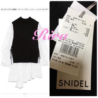 snidel - 完売色🌷新作新品🍀スナイデルニットドッキングパフスリブラウス