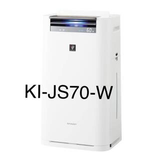 シャープ(SHARP)の新品未開封 KI-JS70-W 加湿空気清浄機 シャープ SHARP 空気 浄化(空気清浄器)