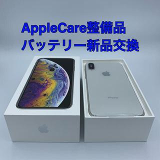 【バッテリー新品】iPhone Xs 256 GB SIMロック解除済